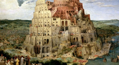Heritage Care: From the Tower of Babel to the Ivory Tower | David Lowenthal