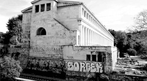 Vandalism of Cultural Heritage: Thoughts Preceding Conservation Interventions | Dimitrios Chatzigiannis