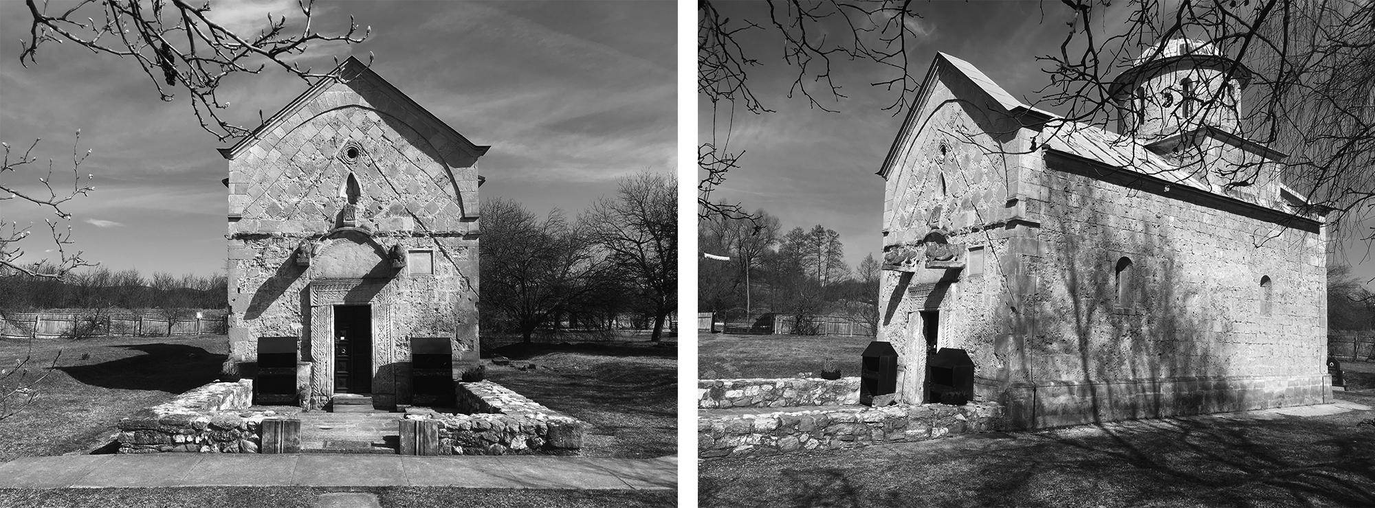 The Ceramic Vessels of Trg: Acoustic Wall Construction in a Medieval Serbian Church | Zorana Đorđević, Dragan Novković, & Filip Pantelić